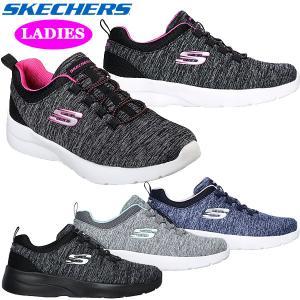 SKECHERS(スケッチャーズ)シューズ Dynamight 2.0 - In a Flash スニーカー レディース 12965 運動靴 lafitte