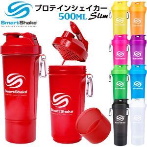 スマートシェイク スリム(SmartShake SLIM)正規品(500ml/17oz)プロテインシェイカー・ドリンクボトル|lafitte