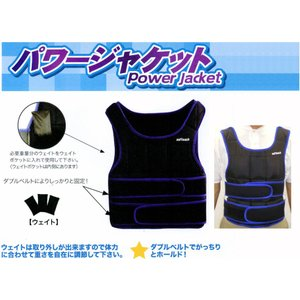 softouch(ソフタッチ)パワージャケット。(おもり付:総重量8kg)|lafitte