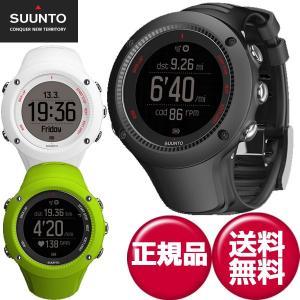 スント(SUUNTO)腕時計 Ambit3 Run(アンビット3 ラン)GPSウォッチ 正規品 スマートウォッチ|lafitte
