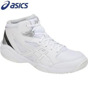 アシックス(asics) バスケットボール シューズ DUNKSHOTMB 8 ダンクショット  TBF139-0101 ジュニア・キッズ|lafitte