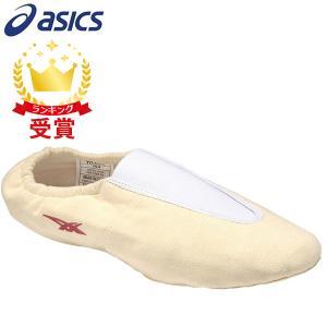 asics アシックスシューズ体操EX(ユニセックス)( TGY501 )