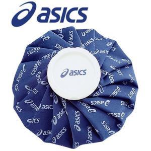 アシックス(asics) カラーシグナル アイスバッグM TJ2201|lafitte