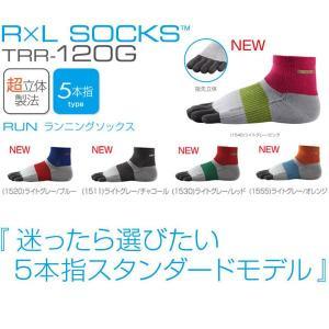R×L SOCKS アールエルソックス 5本指 ランニングソックス TRR-120G 武田レッグウェアノ靴下