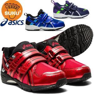 【商品説明】 より履きやすく、走りやすく。 子どもの歩きと走り足の動きを考えた分割ソール採用。 キモ...