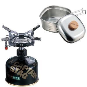 【素材・規格】   トレッキングやツーリング・フィッシングなどに最適。 小型ガスバーナーコンロとクッ...
