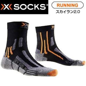 Calze Donna X-Socks Sky Run Two