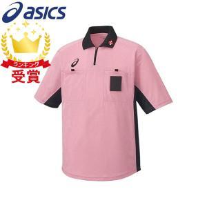 アシックス(asics) レフリーシャツ (ユニセックス) ( XH6003-18 )|lafitte