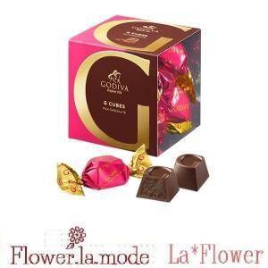 母の日 バレンタインデー ホワイトデー お取り寄せ  スイーツ GODIVAラッピングチョコレート ...