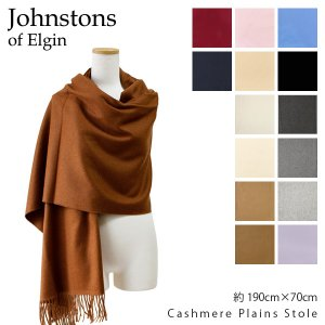 2018AW 『Johnstons-ジョンストンズ-』 Cashmere Plains Stole ...