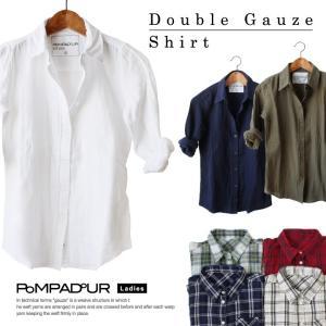 商品名 Double Gauze Shirts  サイズ S 身幅約45cm、着丈約65cm、肩幅約...