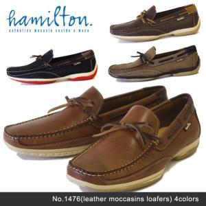 【予約】ハミルトン メンズ シューズ 靴 レザー デッキ シューズ 1476 ローファー hamil...