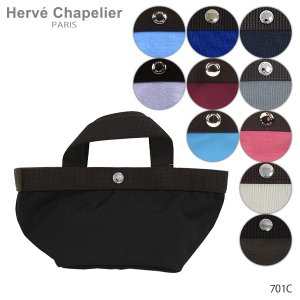 『Herve Chapelier-エルベシャプリエ-』コーデュラ舟型トート [701C][コーデュラ舟型トートS ハンドバッグ トートバッグ レディース]