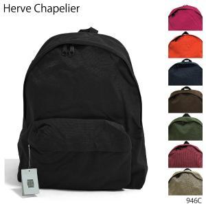 『Herve Chapelier-エルベシャプリエ-』コーデュラデイパック [946C][レディース メンズ L リュックサック 無地]