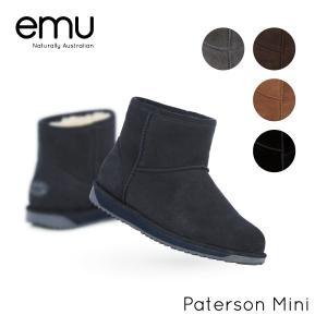 エミュー ブーツ レディース ムートンブーツ Paterson Mini パターソン ミニ W10946 並行輸入 スノーブーツ 送料無料