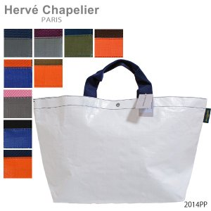 Herve Chapelier エルベシャプリエ マルシェバッグ M ポリエチレン 2014PP  ...