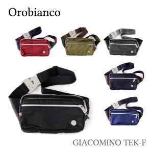 オロビアンコ Orobianco ディバッグ ボディバッグ ...