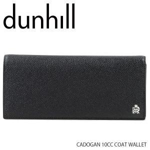 ダンヒル DUNHILL 財布 長財布 CADOGAN 10...