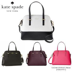 ケイトスペード Kate Spade バッグ レディース 2...