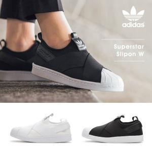 アディダス adidas スニーカー 靴 レディース S81...