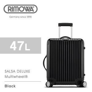 リモワ RIMOWA スーツケース キャリーケース キャリー...