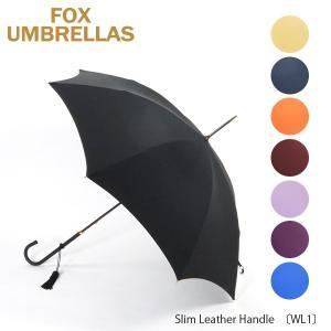 商品名 WL1 Slim Leather Handle  サイズ 全長86cm、直径89.5cm  ...