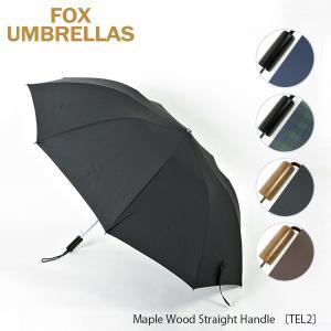 商品名 TEL2 Maple Straight Handle  サイズ 【折りたたみ時】全長41cm...