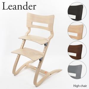 商品名 High Chair  サイズ 約W55cm×H83cm×D56cm  本体重量:約5.1k...