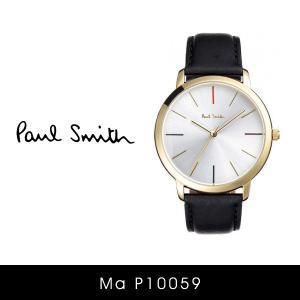 ポールスミス Paul Smith 時計 腕時計 メンズ P...