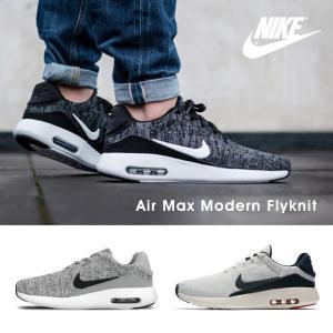 ナイキ Nike スニーカー 靴 メンズ 876066 エア...