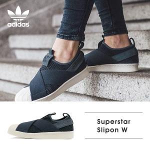 アディダス adidas スニーカー 靴 レディース Sup...