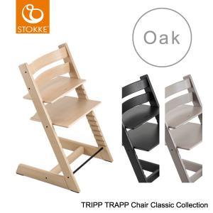 ストッケ Tripp Trapp Chair ベビーチェア ...