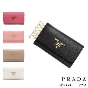 プラダ PRADA キーケース 6連キーリング 1PG222...