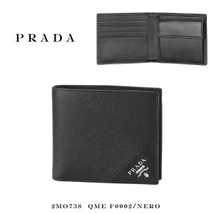 プラダ PRADA 財布 二つ折り財布 2MO738 QME...
