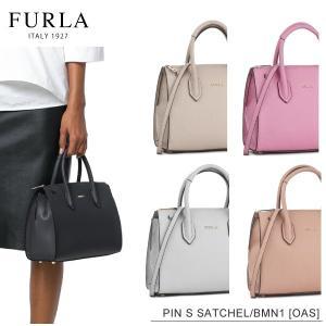 『FURLA-フルラ-』PIN S SATCHEL〔BMN1〕[ピン エス サッチェル]  商品名 ...
