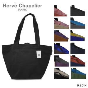 2018-19 AW 『Herve Chapelier-エルベシャプリエ-』 舟型トートL ナイロンショルダーバッグ 925N