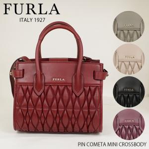 FURLA フルラ PIN COMETA MINI CROSSBODY BUH9/2Q0  商品説明...