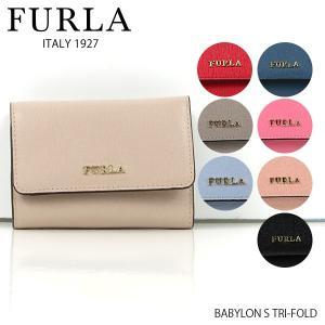 6633bfc89841 FURLA フルラ BABYLON S TRI-FOLD 財布 ジップウォレット 三つ折り財布 コン.