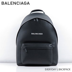 商品説明 フロントにBALENCIAGAのロゴの入ったシンプルなデザインのバックパック。 スムースカ...