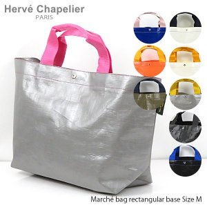 Herve Chapelier エルベシャプリエ マルシェバッグ S トートバッグ 2012PP  ...