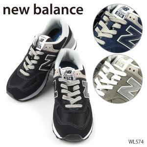 『NEW BALANCE-ニューバランス-』WL574 レディース スニーカー