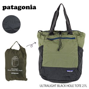 『patagonia-パタゴニア-』BLACK HOLE TOTE 27L[48809]
