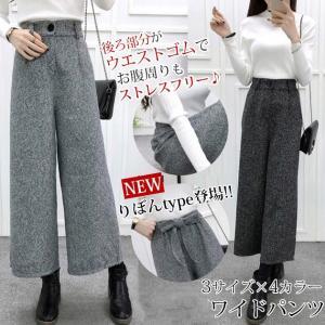 ガウチョパンツ 大人 レディース チェック柄 ボトムス 黒 ...