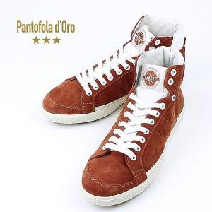 セール 国内正規品 PANTOFOLA DORO パントフォラドーロ メンズ レザースニーカー PDO PG73 (オレンジ)special priceAM|laglagmarket