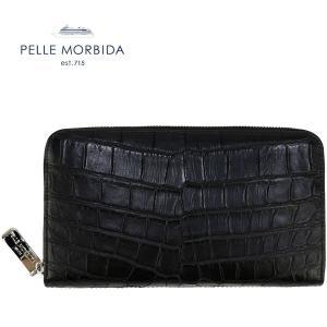 PELLE MORBIDA ペッレモルビダ PMO-CRS001 クロコダイル レザー 長財布(ブラック)レビューを書いて送料無料|laglagmarket