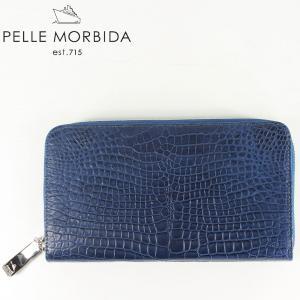PELLE MORBIDA ペッレモルビダ PMO-CRS001 クロコダイル レザー 長財布(ブルー)レビューを書いて送料無料|laglagmarket