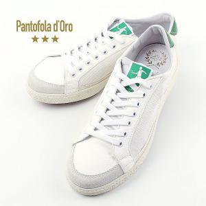 セール 国内正規品 PANTOFOLA DORO パントフォラドーロ メンズ レザースニーカー PDO PG71 (グリーン)special priceAM|laglagmarket