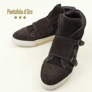 セール 国内正規品 PANTOFOLA DORO パントフォラドーロ メンズ ダブルモンク ハイカットスエードスニーカー PDO FC04 (ダークブラウン)special priceBM|laglagmarket