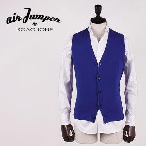 セール 国内正規品 AIR JUMPER BY SCAGLIONE エアジャンパー バイ スカリオーネ メンズ 5B シングル ニットジレ U1W005 415 (ブルー)  special priceBM laglagmarket