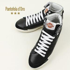セール 国内正規品 PANTOFOLA DORO パントフォラドーロ メンズ ハイカット レザースニーカー PDO PG91 BLK/SLV(ブラック)special priceBM|laglagmarket